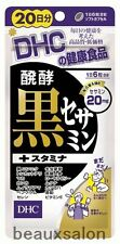 DHC Sesamin, 120 tablets (20day), Anti-Aging, from Japan