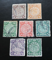 China Coiling Dragon Stamps x 7 from 1/2c to 10c Cancelled (F)