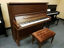 Schimmel C130 Walnut Upright Piano (Pre-Owned) Made in Germany in 1998