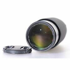 Contax / Carl Zeiss Vario-Sonnar 80-200mm 1:4 T* MM - Zoom Objektiv - Zoom Lens