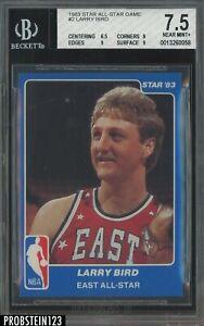 1983 Star All-Star Game Basketball #2 Larry Bird Boston Celtics HOF BGS 7.5 w/ 9