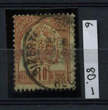 TUNISIA 1888 Scott 6 Used CV$80.00