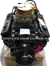 NEW 5.7L GM Marine Extended Base Engine w/ Carb, Ignition. Mercruiser 1997-up