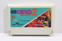 Kaiketsu Yanchamaru 2 Kid Niki Nintendo FC Famicom Japan Import US Seller F2650