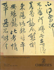 CHRISTIE'S CHINESE PAINTING CALLIGRAPHY Dong Qichang Lin Fengmian Catalog 1990