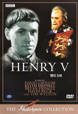 Shakespeare - Henry V / Fifth / 5th - David Gwillim -  BBC Collection DVD (NEW)