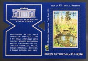 Weißrussland Belarus 2019 Block 182 80 Jahre staatliches Kunstmuseum Gemälde