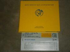 Gustav Mahler Uri Caine Urlicht Primal Light Japan CD Dave Douglas Mark Feldman
