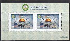 stamps QATAR 2019 Al Quds Capital of Palestine Flag MNH */