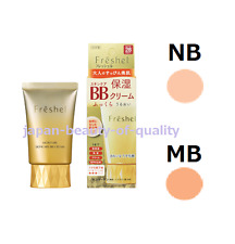 "JAPAN Kanebo Freshel Moisture Skincare BB Cream ""NB"" / with Tracking!!"