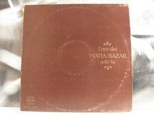 MATIA BAZAR - L'ORO DEI MATIA BAZAR - LP + POSTER VG+/NM STAMPA ORIGINALE 1977