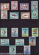 Yeman - 1964 Olympics (1st + 2nd Issues) - U/M 'Bundle'