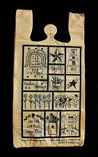 "100 ~ Primitive Blessings Plastic Bags ~ 7"" x 15"""
