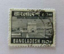 Bangladesh  SC #172  Used stamp