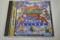 Sega Saturn DecAthlete Japan SS