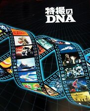 """NEW! GODZILLA DNA BOOK TOHO MONSTER MOVIE PROPS SUITS SHIPS+191pg 90%COLOR! 12"""""""