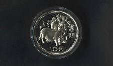 China Silver Proof Coin 10 Yuan Year Of Pig 1983 with Cert COA (OC226)