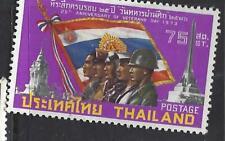 Thailand (P2605B) Sc 645 Mog