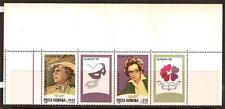 ROMANIA 1996 EUROPA CEPT CORNER SC # 4102-4103 MNH
