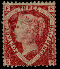 SG52, 1 1/2 d Lake-ROUGE PLAQUE 1, M Comme neuf. Cat £ 725. SF