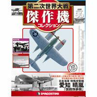 Ww2 Flugzeug Sammlung 1/72 #96 Aichi M6A1 Seiran Modell Deagostini