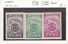 KOREA STAMP UNUSED STAMPS COLLECTION LOT  #MS-19
