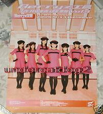 Japan Berryz Kobo Special Best Vol.1 Taiwan Ltd Poster