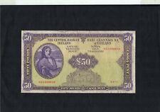 50 Pounds Irish Ireland Lavery Series A Banknote 4.4.77