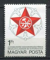 32030) Hungary 1978 MNH Hungarian Communist Party - 1v