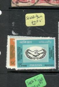 PAKISTAN  (P0207BB)  ICY  SG 222-3   MOG