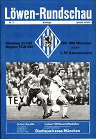 BL 79/80 TSV 1860 München - 1. FC Kaiserslautern, 24.05.1980