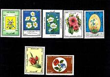 1988 AFGHANISTAN FLOWER FLORA SET OF 7 STAMPS MNH
