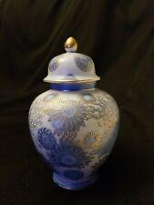 New ListingAndrea by Sadek Ginger Apothecary Jar Vase Blue Flowers Gold Trim Japan