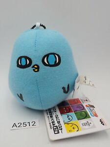 "Kuroko no Basuke A2512 Blue Chick Banpresto 2014 Mascot Plush 3"" Toy Doll Japan"