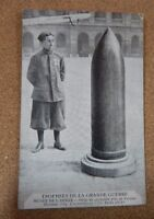 WW1 Trophies Of the Grand war French postcard unposted .  XC2
