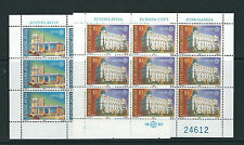 YUGOSLAVIA 1990 TELECOMMUNICATIONS (Sc 2040-41 sheetlets) VF MNH