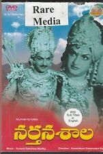 Narthanasala - Savithri , kantharao   [Telugu Dvd]