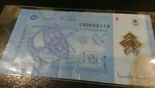 Rm1 Replacement ZB 000 F condition