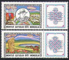 Mongolie 1977 poète/Poésie/AUTEURS/Littérature/Chevaux/MOUTON/personnes 2 V Set (n35186)