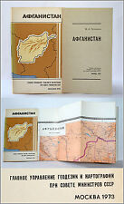 1973 Map of AFGANISTAN, Cold War, Made in USSR Hard Covers, Instruction, Unused