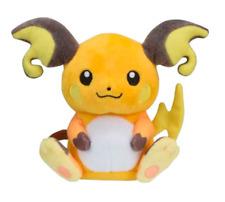 Pokemon Center Original Sitting Cuties Raichu Plush 6 Inch