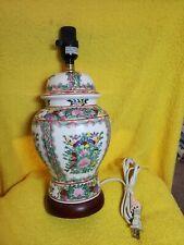 vintage famille porcelain vase ginger jar lamp