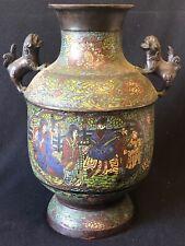Chine vase cloisonné à décor de personnages XIXe