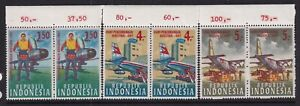 Indonesia Mint Stamps in Pairs Sc#721-723 MNH