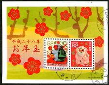 Japan 2015 Lunar New Year-Monkey Miniature Sheet Fine Used