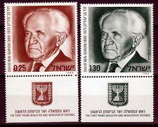Israel 621-22 **, 1. Todestag David Ben Gurion