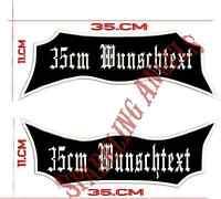 Rückenpatch Aufnäher  oben unten set  Mit  Wunschtext Biker Kutte ...SET 35 cm