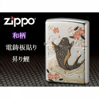 Zippo Japanese Carp Electroforming Cool Japan Limited Collection Oil Lighter F/S