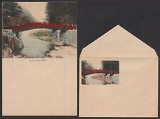 Japan 1900th Cover & Letter Sheet compl.with Picture Print. Mint. Scarce & Rare!