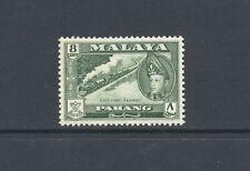 Malaysia Pahang 1957 SG 79 East Coast Railway MH